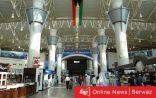 مطار الكويت الدولي يستمر بتسيير الرحلات الجوية وعودة العمل تدريجياً