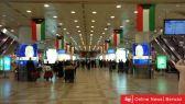 تحديد رسوم إضافية على كل راكب يغادر مطار الكويت