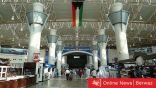 شهادة الخلو من الكورونا برسوم خاصة في مطار الكويت