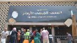 مصر: أطباء يتهمون إدارة معهد الأورام بالتعتيم على حالة طواقم طبية مصابة بكورونا
