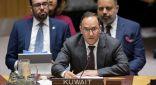 الكويت تدين في مجلس الأمن الهجوم على منشأتي أرامكو