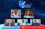 الكويت تشارك فى إطلاق منظمة التعاون الرقمي