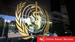 الصحة العالمية: القضاء على فيروس كورونا المستجد أمر غير مرجح حاليًا