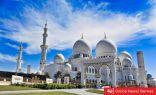 مواقيت الصلاة في الكويت ليوم الخميس