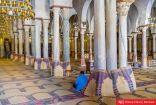 مواقيت الصلاة في الكويت ليوم الأحد