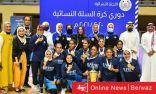 نادي الفتاة يفوز بالنسخة الأولى من الدوري النسائي لكرة السلة