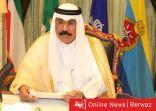 تعازي أميرية كويتية لخادم الحرمين بوفاة الأميرة حصة بنت فيصل