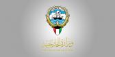 سفارة الكويت في بريطانيا توضح حقيقة إلغاء الحجر الصحي للقادمين إلى المملكة