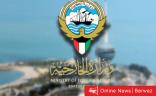 الكويت تدين استمرار استهداف أراضي السعودية من قبل المليشيات الحوثية