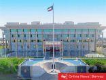 وزارة الداخلية تكشف مواعيد وتفاصيل عودة العمل لمراكز الخدمة