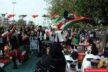 وزارة الداخلية توضح بخصوص اجراءات الاحتفالات بالأعياد الوطنية