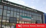 وزارة الشؤون تفتح باب النقل للموظفين