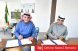 توقيع وثيقة حكام المستقبل بين وزارة الشباب والإتحاد الكويتي لكرة القدم