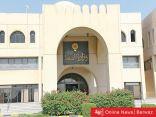 وزارة الصحة تخصص رقم واتساب لحجز مواعيد العيادات للأطفال بمستشفى الولادة