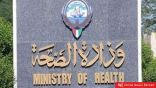وزارة الصحة تصدر قرار هام بخصوص رواتب العاملين على بند أجر مقابل عمل