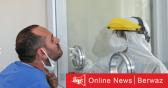 وزارة الصحة تكشف عن عدد مسحات الكورونا التي قامت بها في آخر 8 أشهر