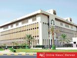 وزارة العدل تعلن عن برنامج استقبال المراجعين