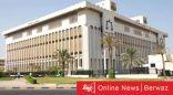 وزارة العدل: ترقية مئات الموظفين بالأقدمية