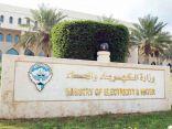 وزارة الكهرباء والماء تعلن عن قطع التيار في هذه المناطق