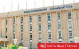 إعادة الخدمة الهاتفية والإنترنت في منطقة عبد الله المبارك