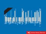 وفيات الكويت ليوم 17 نوفمبر