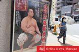الكورونا يفتك بمصارع سومو ياباني في سن الـ28 !