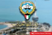 رسميا الكويت تعلن تأييد «الخارجية» السعودية في شأن تقرير الكونغرس الأمريكي عن جريمة مقتل خاشقجي