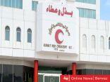الهلال الأحمر الكويتي يوضح بخصوص سرقة شاحنة إمدادات متوجهة إلى فلسطين