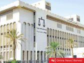 الحكم علي سعيد دشتي ولازريفا 15 سنة في قضية KGL