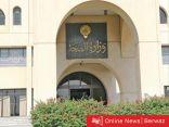 وزارة الصحة توضح بخصوص انتشار سلالة دلتا في الكويت