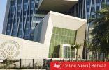 بنك الكويت المركزى يعلن إنخفاض الناتج المحلى خلال عام 2020