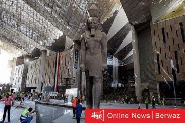 مصر تستعد قريباً لإفتتاح أضخم متحف بالشرق الأوسط
