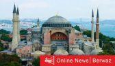 أردوغان يعلن موعد إقامة أول صلاة في مسجد آيا صوفيا