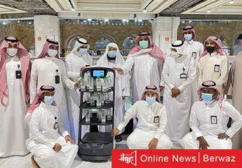 السعودية تطلق روبوت ذكي لتوزيع عبوات مياه زمزم تجنباً للتلامس
