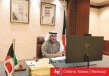 وزير النفط يترأس وفد الكويت فى إجتماع منظمة الدول المصدرة والمنتجة للبترول
