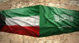 الكويت و السعودية توقعان اتفاقية لعودة النفط في المنقطة المقسومة