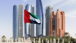 الإمارات.. أبو ظبي تعلن حظر تنقل منها وإليها لمدة أسبوع