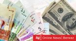 استقرار الدولار الأميركي أمام الدينار.. وتراجع اليورو
