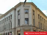 البنك المركزي المصري يعلن تخفيض الفائدة 3% لمواجهة كورونا