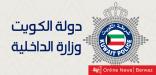 ضبط 5 مواطنين خالفوا حظر التجول والحجر المنزلي أمس