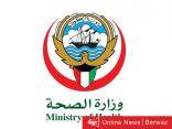 الدكتود عبد الله البدر يعلن تنظيم قواعد وإجراءات تسعير الأدوية وفق المعايير الخليجية والعالمية