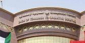 اتحاد الجمعيات التعاونية يطالب بفتح الأسواق لفترة أطول خلال الحظر