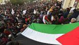 مظاهرة في تونس ضد التطبيع مع إسرائيل ومؤتمر المنامة