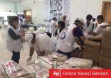 883 مدرسة حصيلة توزيع الهلال الأحمر سلة غذائية على حراس المدارس