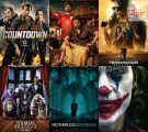 شاهد| الأفلام الخمس الأكثر مشاهدة بدور العرض وأحدث الأعمال التي ستعرض