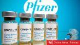أستراليا تعلن تصديقها على لقاح فايزر وتطلب 10 ملايين جرعة