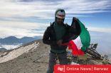 يوسف الرفاعي يرفع علم الكويت على  أعلى قمة بركانية بالعالم
