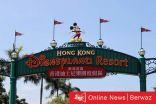 إغلاق «ديزني لاند» هونغ كونغ بسبب كورونا