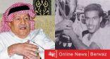 وفاة أسطورة الهلال السعودي مبارك عبدالكريم.. أول من حمل كأس الملك عام 1962