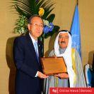 الأمم المتحدة تحتفل بذكرى التكريم السادس لصاحب السمو كقائد للعمل الإنساني